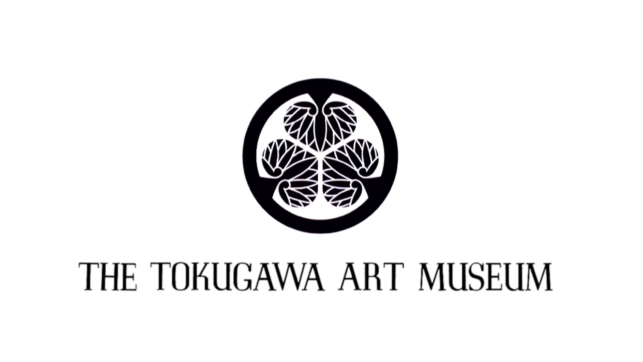 Tadahiro Konoe