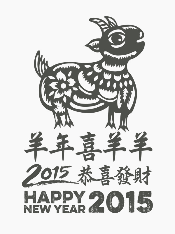 thanks for watching - Chinese New Year 2015 Animal