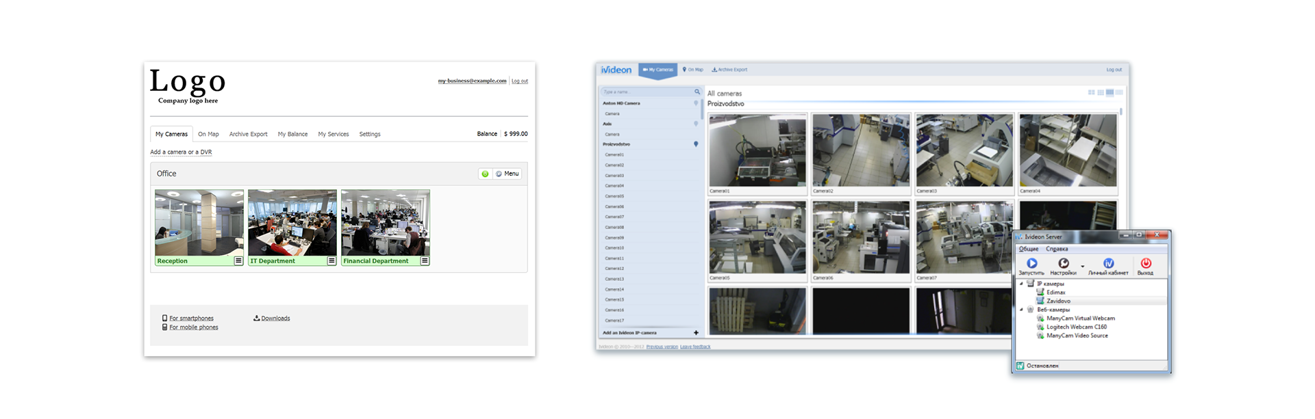 Maria Babak – Product Designer - Ivideon Video Monitoring Dashboard