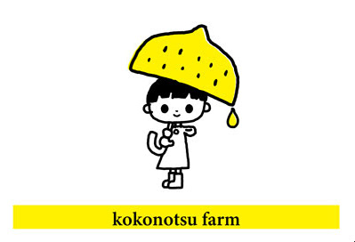 kokonotsufarm
