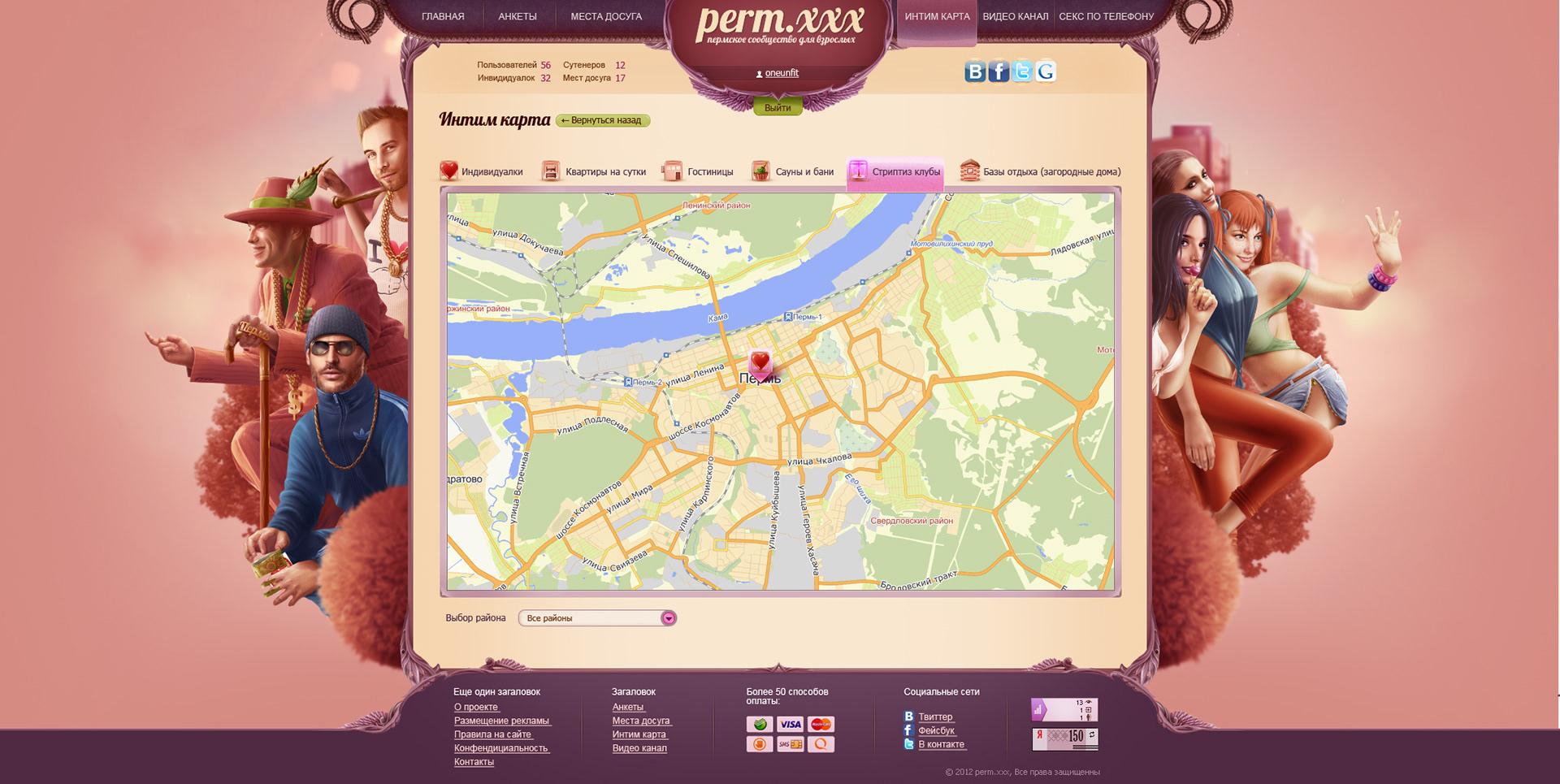 Карта проституток тюмень заказать проститутку в Тюмени ул Речная