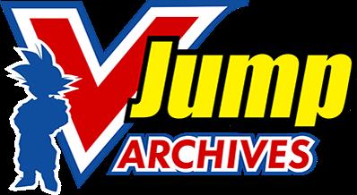 V-Jump Archives