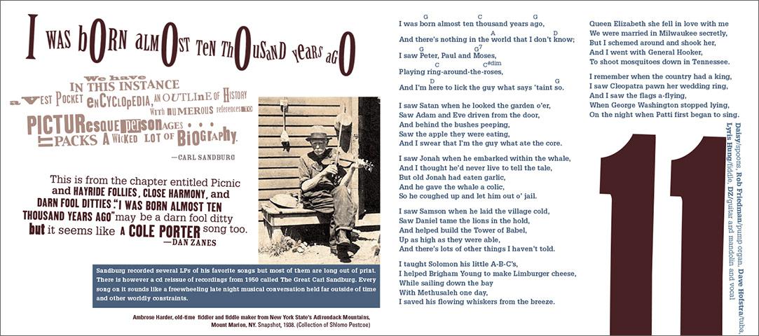 Lyric one day at a time lyrics : Astrid Lewis Design - Dan Zanes: Parades and Panoramas