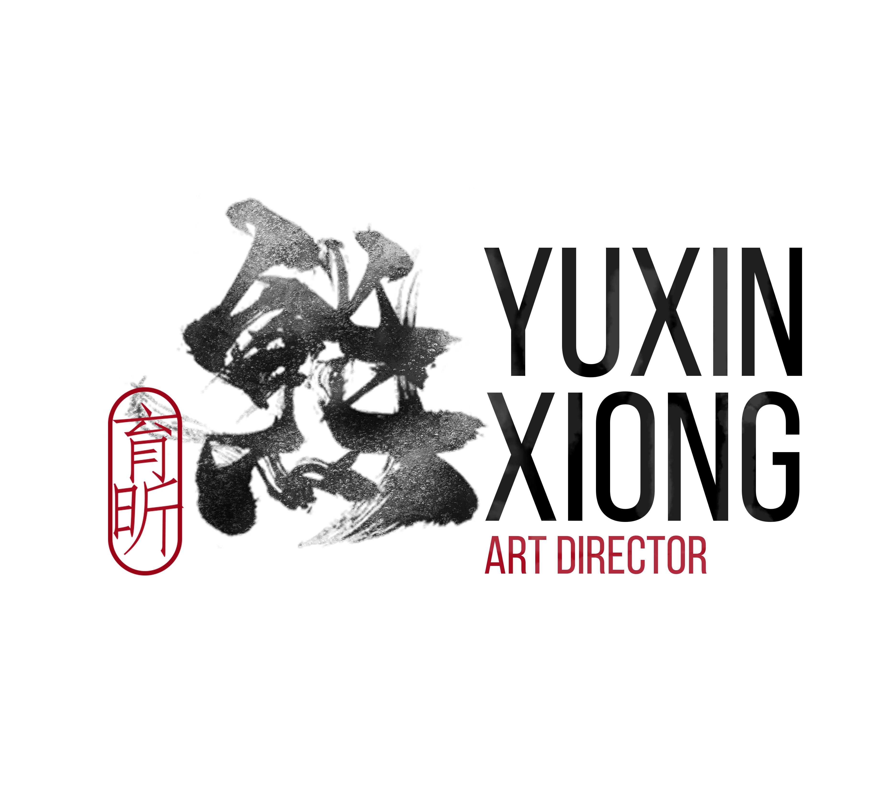 yuxin xiong