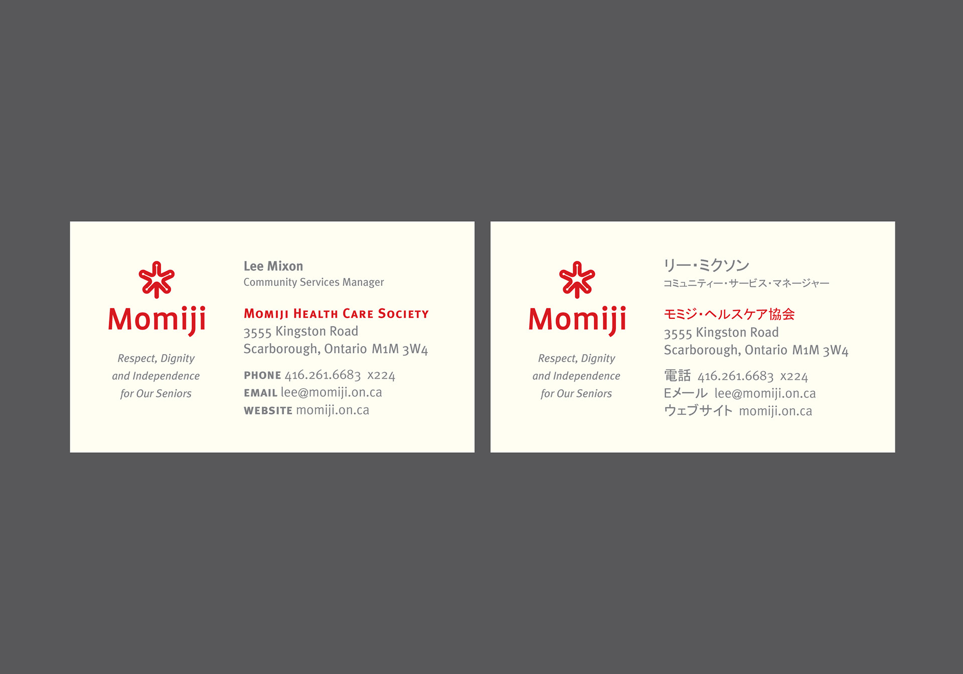 Garbett Design - Momiji Health Care