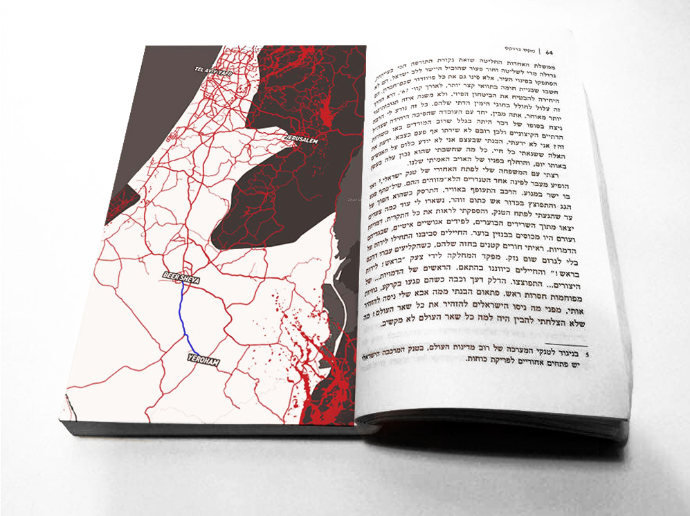 Effy fisher world war z map of israel gumiabroncs Choice Image