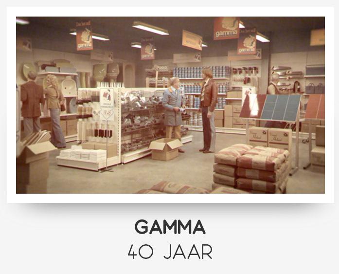 40 jaar gamma Ruben Sonneveld   GAMMA   40 jaar 40 jaar gamma