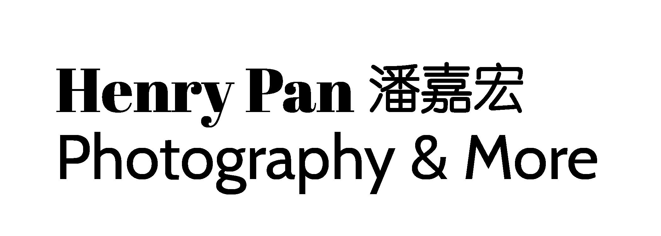 Henry Pan