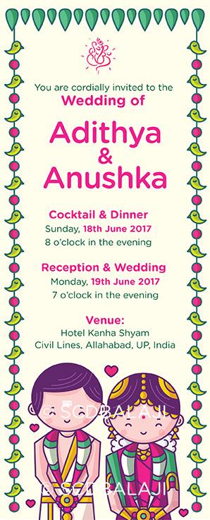 Atma studios branding studio illustration house coimbatore tamil iyer single side printed invitation card stopboris Image collections