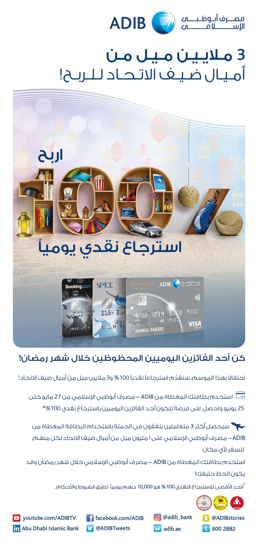 Visa Print Ads