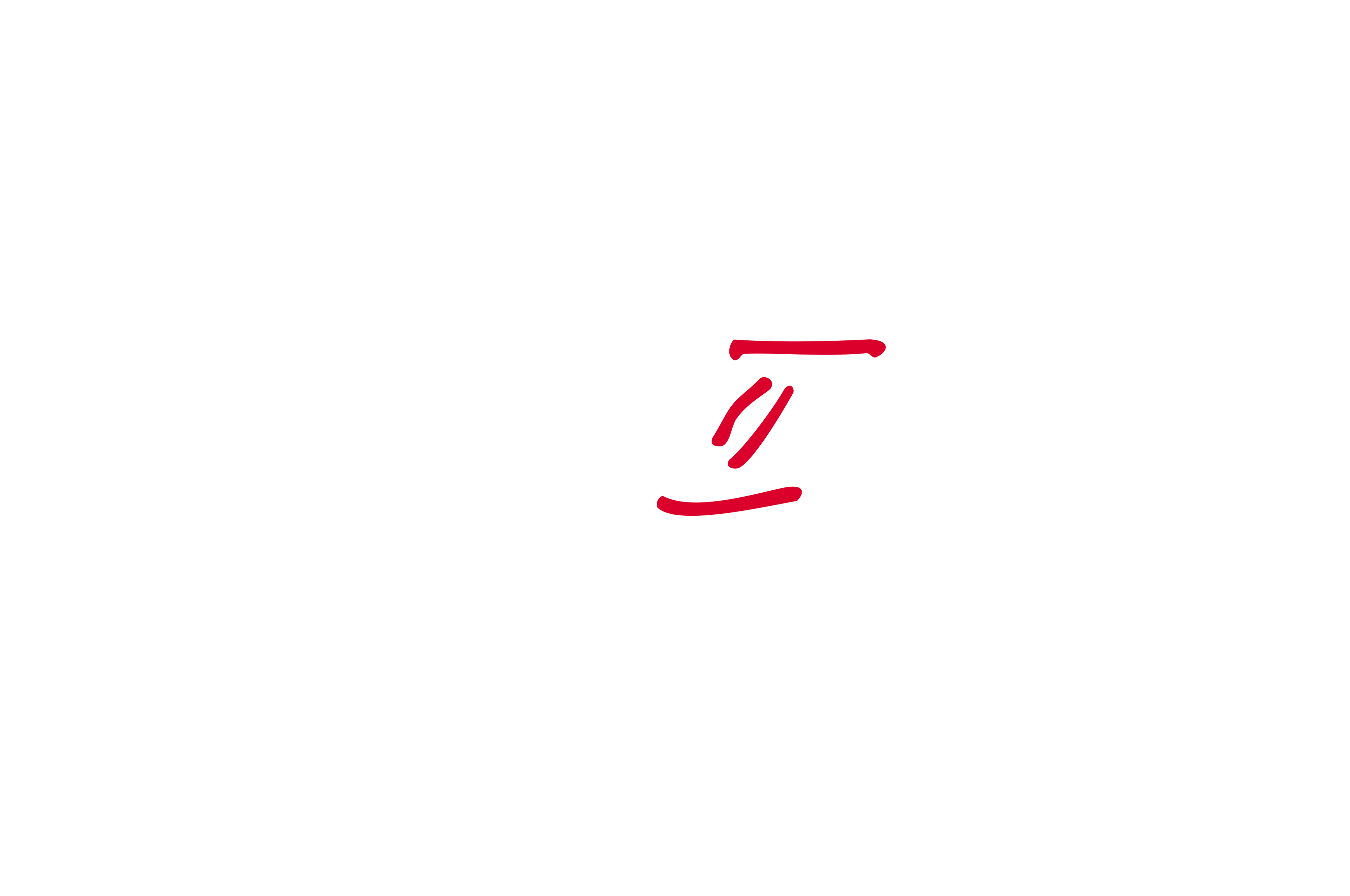JP2 Project