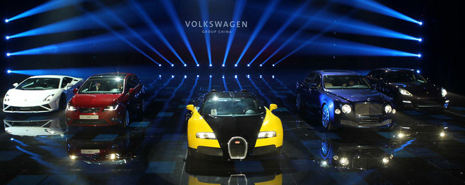 Bigvis Stagedesign Guangzhou Auto Show Vw Group Night