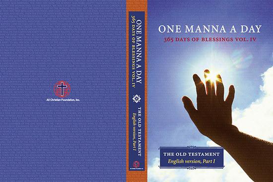 Book Cover Design Of English ~ Annelyn borromeo book cover design